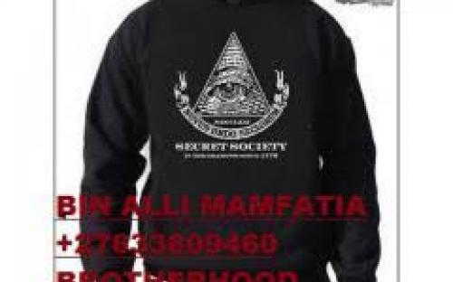 How To Join The Illuminati Family +27633809460 | GhanaDeal